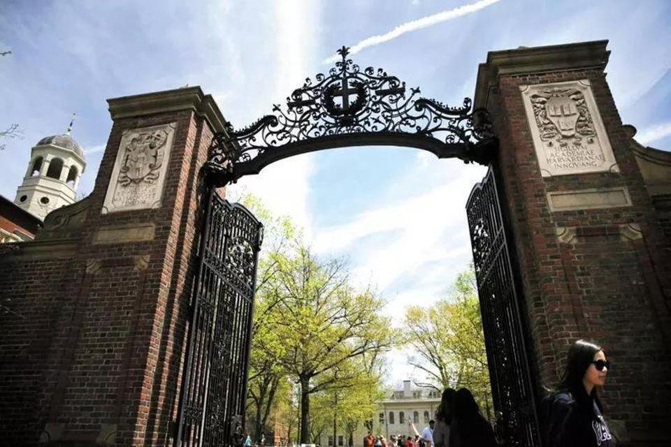 The Johnston Gate at Harvard Yard.
