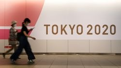 A general view of the Tokyo 2020 Olympic logo.