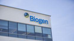 Biogen's headquarters in Cambridge.