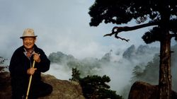 Dr. Yuan visited Huangshan Mountain in China, as seen in this undated photo.