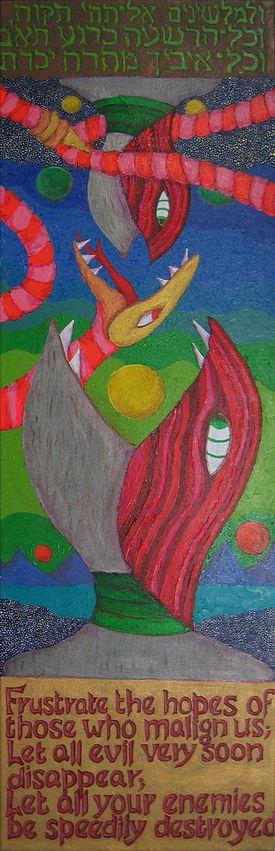 An example of David Dauer's work.