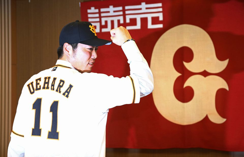 Koji Uehara previously spent 10 years with the Yomiuri Giants and is now back with the club.