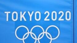 The Tokyo 2020 logo.